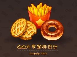 《QQ大亨》图标设计