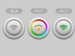 wifi按钮