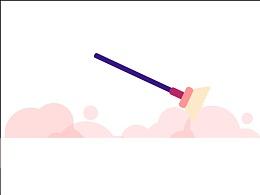 gif临摹-勤快的小扫帚