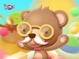 【Dr Bear】 熊博士卡通形象设计