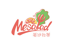 沙拉店LOGO提案——美莎拉蒂Mesalad