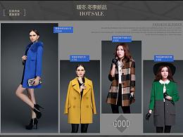 品牌中高端女装春季上新的专题页面。打造品牌效应,加强主推商品,传递新品。