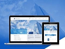 地产企业官网