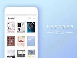 ireader-2016