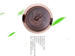 详情  详情  详情  茶文化   坭兴陶