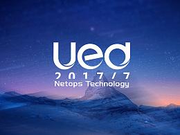 原创作品:网营UED2017年7月精选-电商-首页-活动页-banner母婴玩具-服饰-食品等