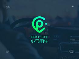 共享汽车品牌提案分享   小马用车   标志设计  Ponycar Logo