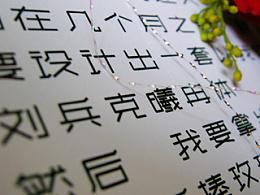 刘兵克曦冉体-我的求婚礼物
