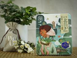 百雀羚 面膜铁盒 (草本亮肤补水滋养 芦荟&蚕丝)2012-2014 Pechoin