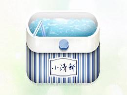 ico小清新