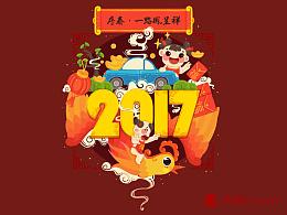 鸡年新春特輯-初一至初八