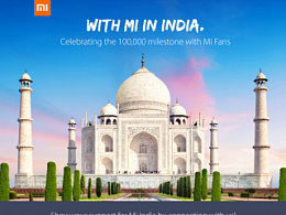 """2014年上半年度小米""""海外事业部""""设计总结:小米新加坡、马来西亚、菲律宾、印度四国的官网设计"""