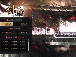 游戏伺服器页
