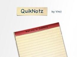 QuikNotz一款记事本软件设计