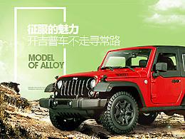 两枚汽车模型详情描述
