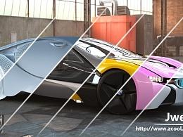 BMW Vision 概念车