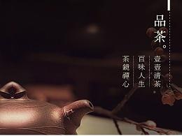中国风详情  家具详情 优化