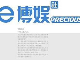 博娱社logo设计