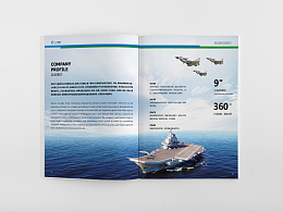 工业制造行业画册设计