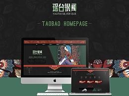 网页  海报  平面  电扇  主题界面 官网 画册