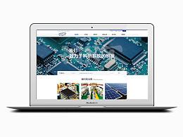 纳思达/企业官网建设/公司网页设计/企业站/网页制作
