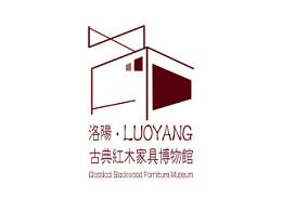 洛阳古典红木家具博物馆LOGO设计