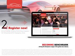 2014汽车制造峰会