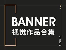 美丽说2016-banner
