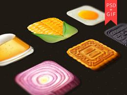 一些食品类的写实ICON
