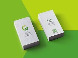 格子网络科技有限公司 品牌CI设计