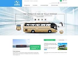 少林客车法语网站