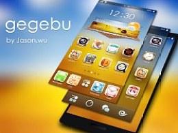 格格布-gegebu