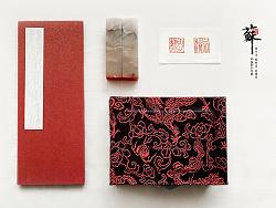 「贺新婚」 谨以白头之约,书向鸿笺,好将红叶之盟,载明鸳谱。