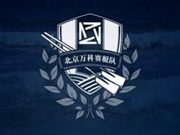 北京万科赛艇队LOGO