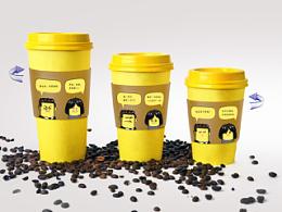 一个咖啡包装的小创意