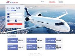 巴戎航空公司官网