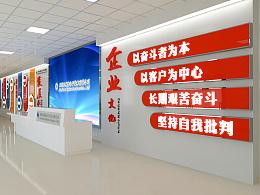 企业发展文化墙