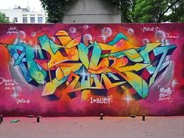 2014-毕业季涂鸦-JACEN GRAFFITI