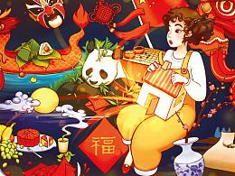 传统节日(旧图+