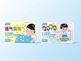 儿童医药包装