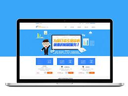 e财会网页设计