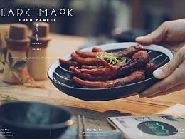 杭州·上海 同源里·院子餐厅 | 饮品美食菜单摄影