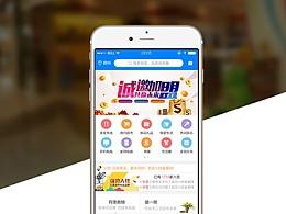 省事儿 app UI展示图
