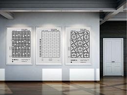 海报设计之中国古建筑中的那些平面美学
