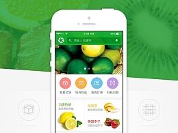 果蔬APP视觉设计-地利