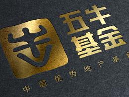 (硕谷设计五牛基金品牌设计案例/vi/标志logo设计