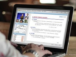 08年旧作-FreePP企业虚拟会议系统UI