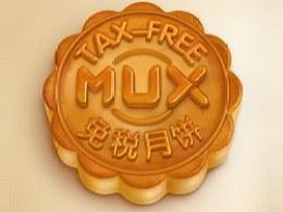 MUX正宗免税大月饼