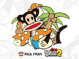 有一只爱冒险的Monkey