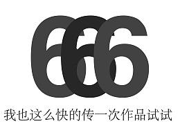 王先亮-第六感包装设计